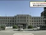 今年初のツキノワグマ出没警報/富山