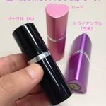 自分買いからプレゼントまで 女性に人気の口紅タイプ催涙スプレー