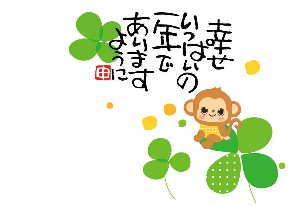 護身用品KSP 新年のご挨拶