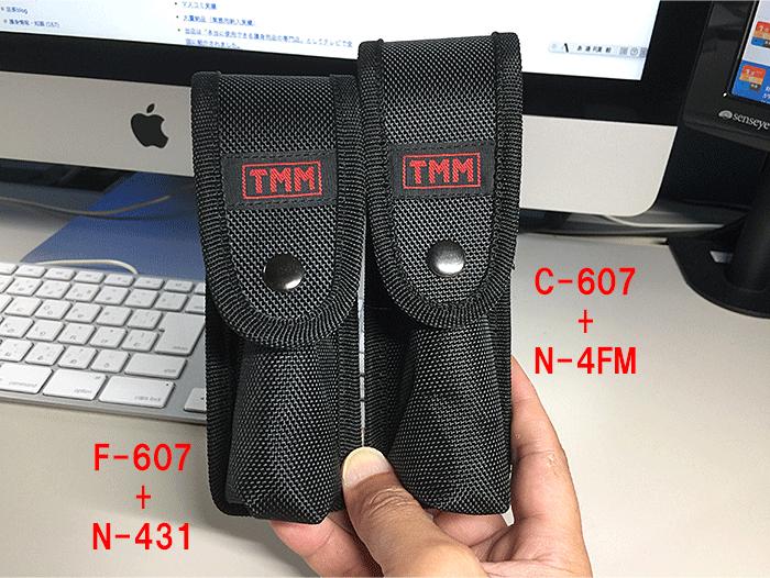 催涙スプレーC-607に使用可能なホルスターケース