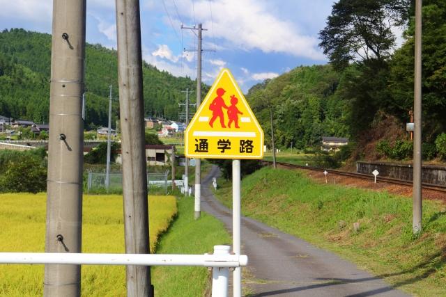通学路の熊対策、安全対策