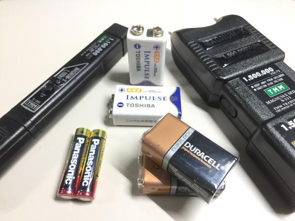 スタンガンのトラブルのほとんどは電池が問題