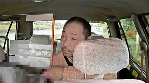 タクシー強盗