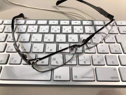 遠近両用メガネ