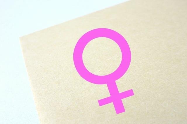 女性専用物件